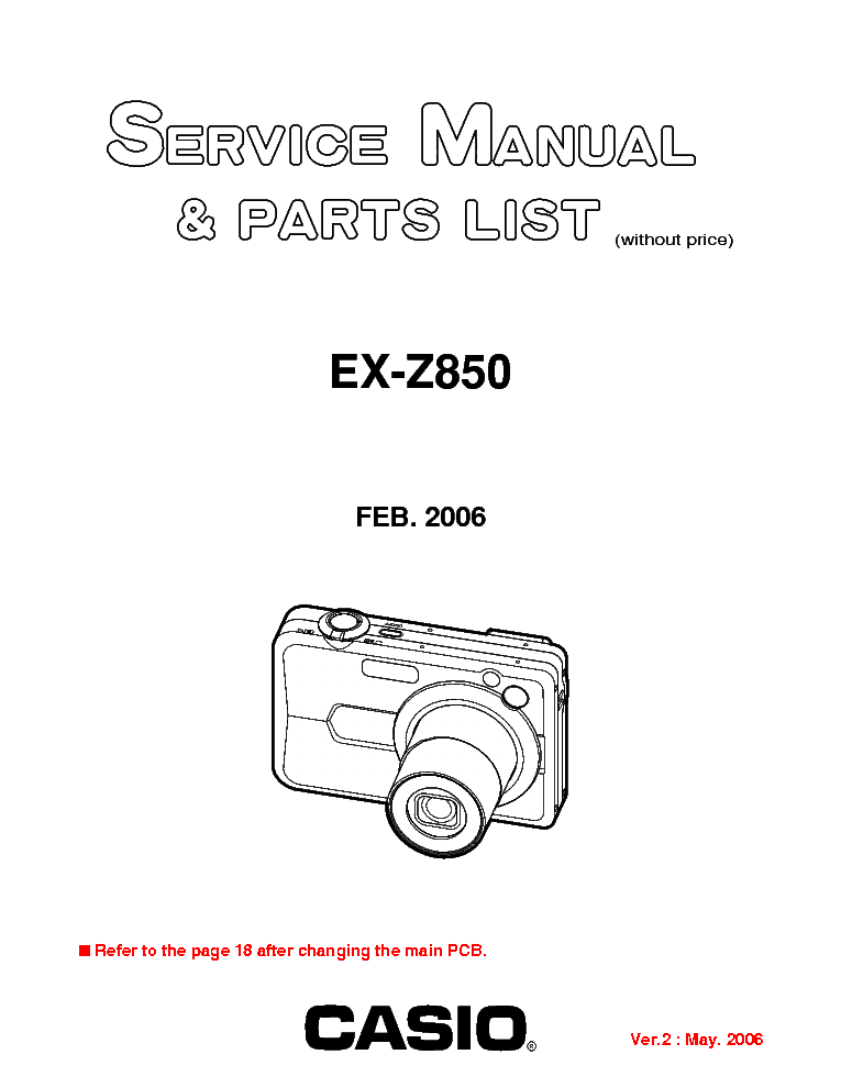 CASIO EX-Z850-SM service manual (1st page)