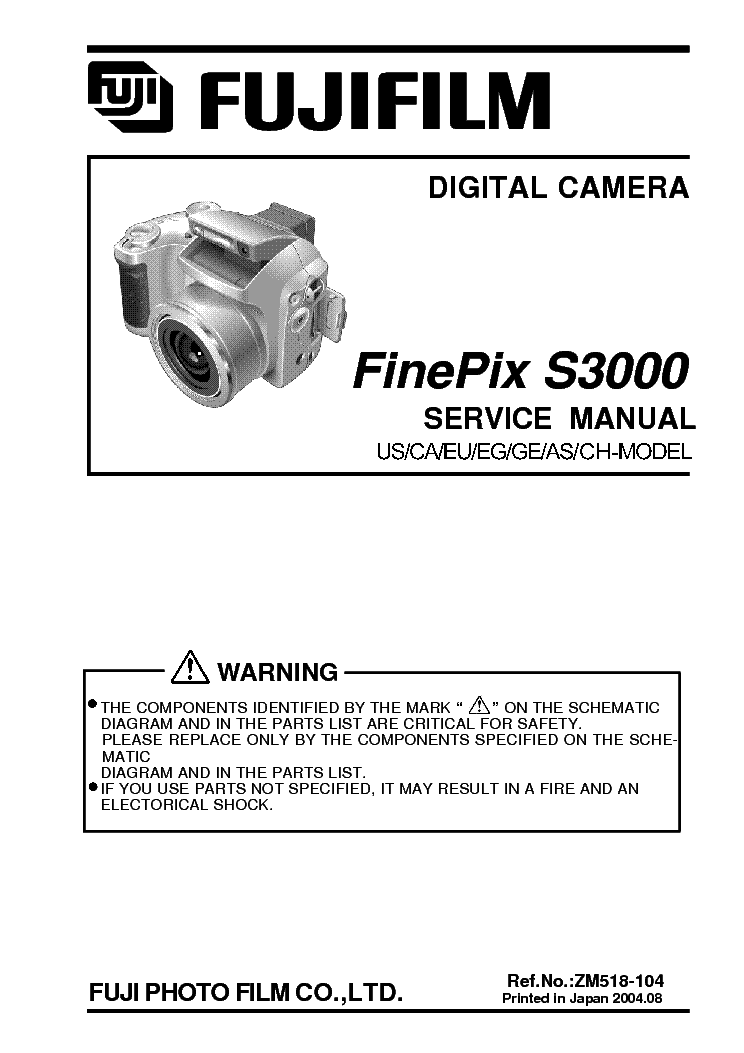 fujifilm finepix s3000 service repair manual digitalrepairmanuals rh digitalrepairmanuals info fujinon broadcast lens service manual fujinon xl 4400 service manual