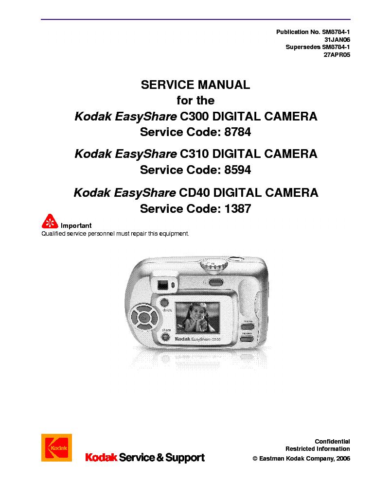 Инструкция kodak easyshare c310