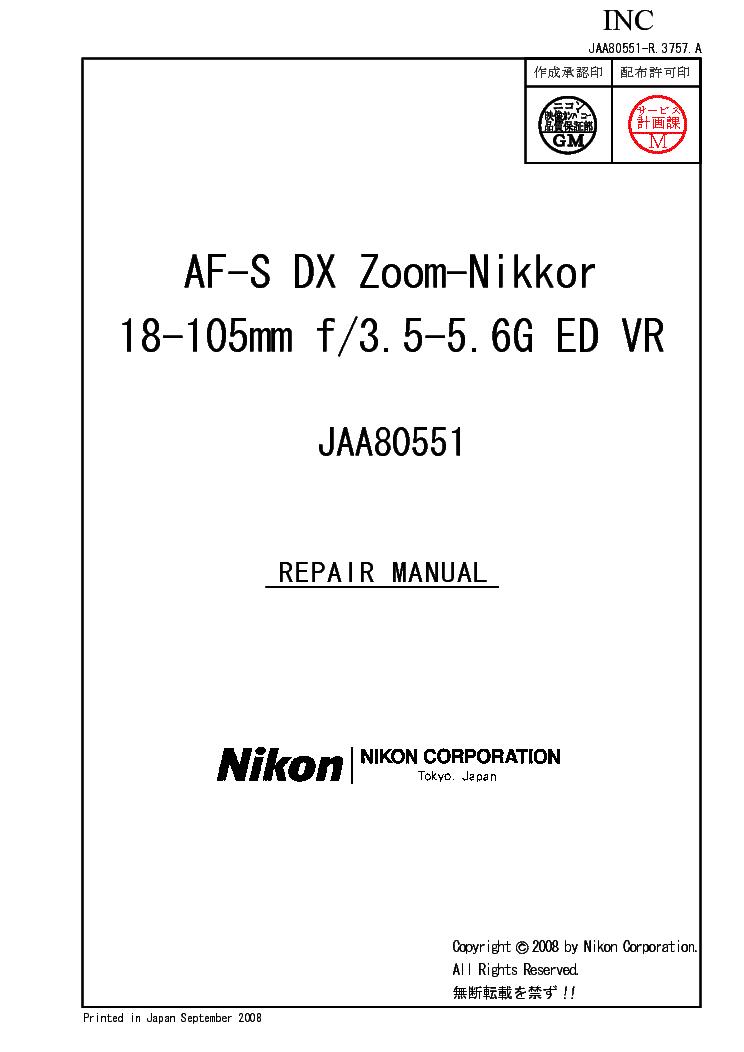nikon af s dx zoom nikkor 18 105mm repair service manual download rh elektrotanya com nikon manual focus lens repair nikon lens repair manuals