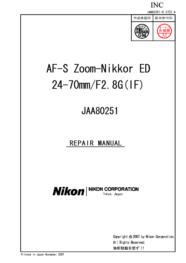 nikon af s zoom nikkor ed 24 70mm f2 8g if repair service manual rh elektrotanya com Canon 24-70Mm F 2.8L Canon 24-70Mm