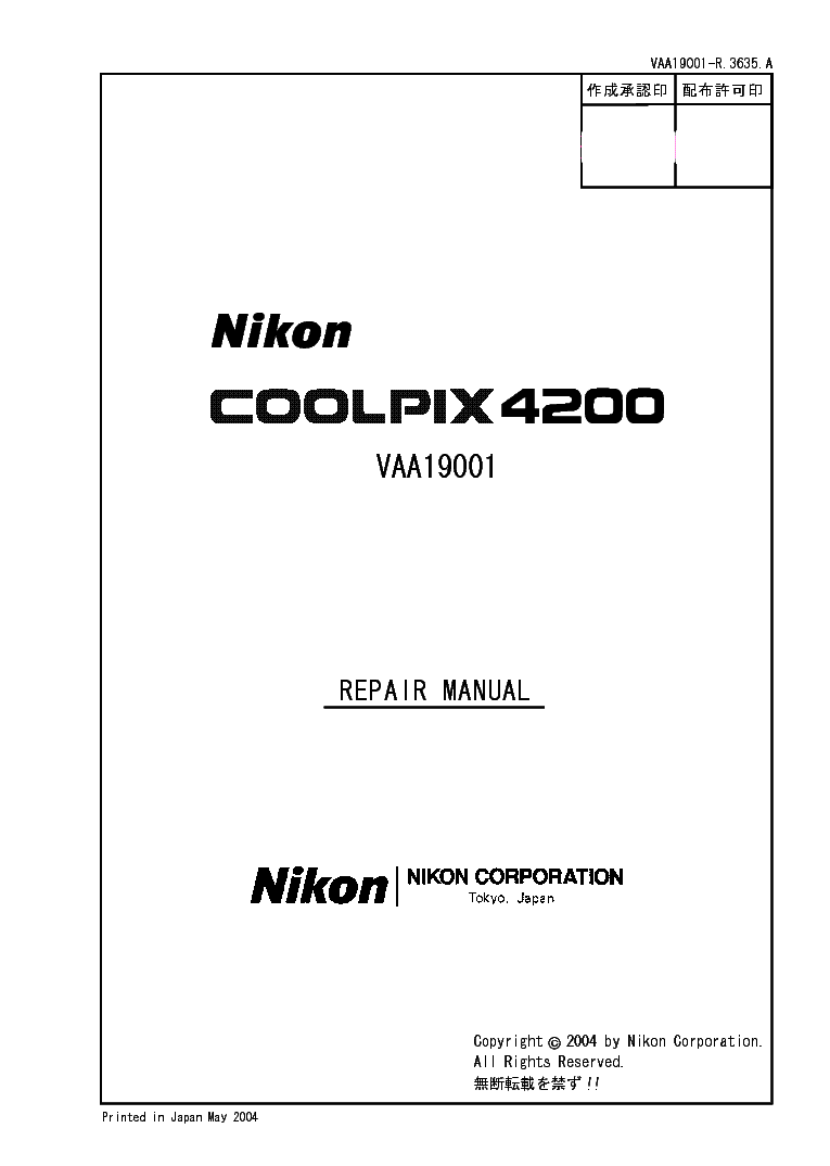 nikon coolpix l3 cp l3 pl service manual download schematics rh elektrotanya com Camera Digital Nikon Coolpix L3 Nikon Coolpix L3 Manual