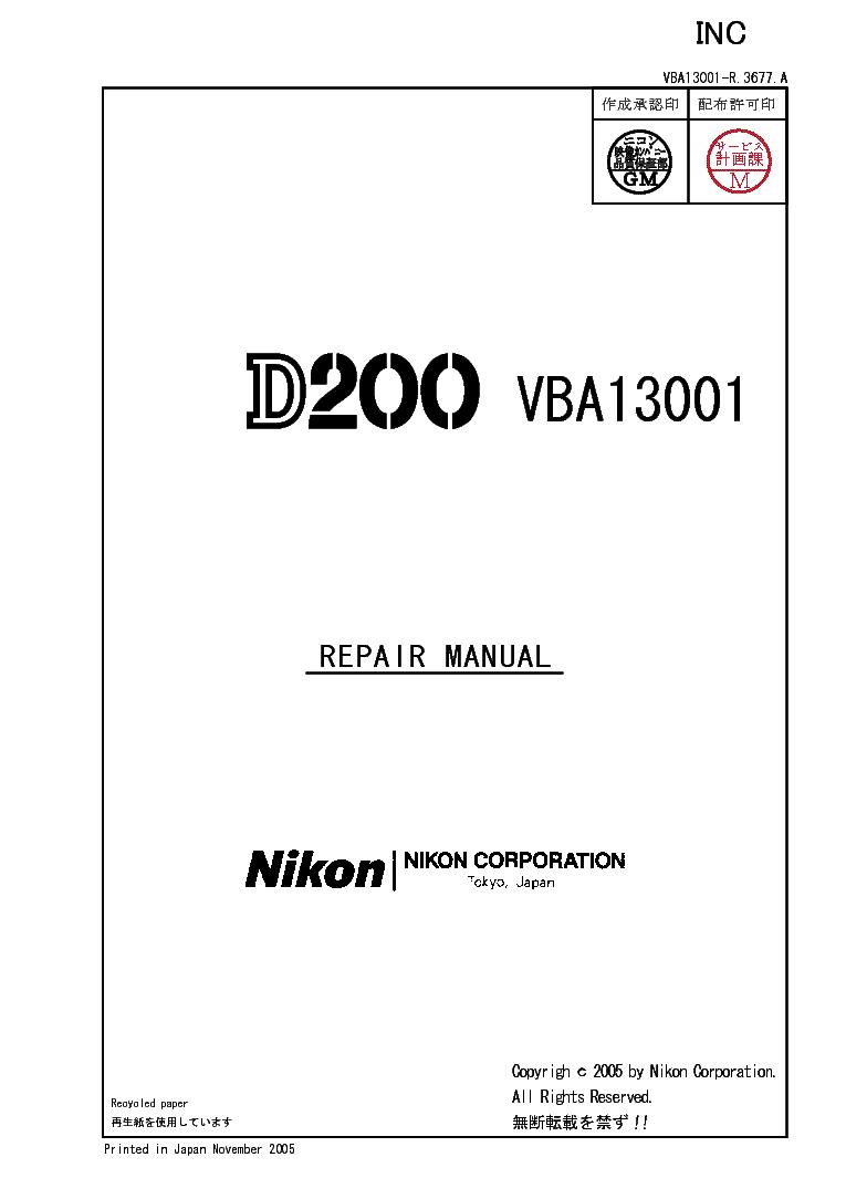 nikon d200 repair manual service manual download schematics eeprom rh elektrotanya com nikon d200 manual pdf free download nikon d200 manual pdf