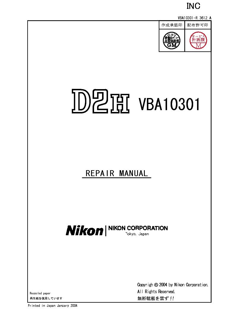 Nikon d2h service manual & repair guide + parts list catalog down.