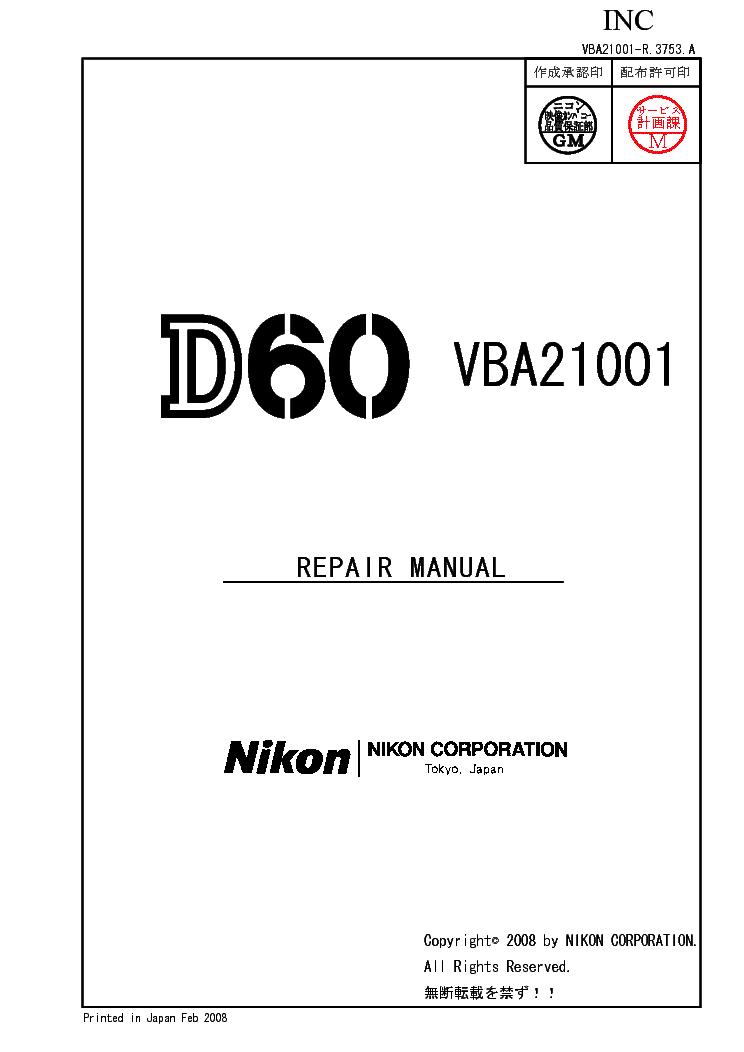 nikon d60 repair manual service manual download