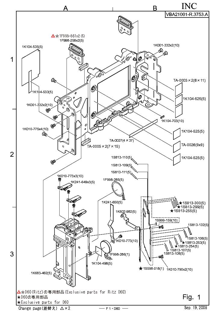 ... - nikon d60 vba21001 parts service manual download schematics eeprom rh elektrotanya com