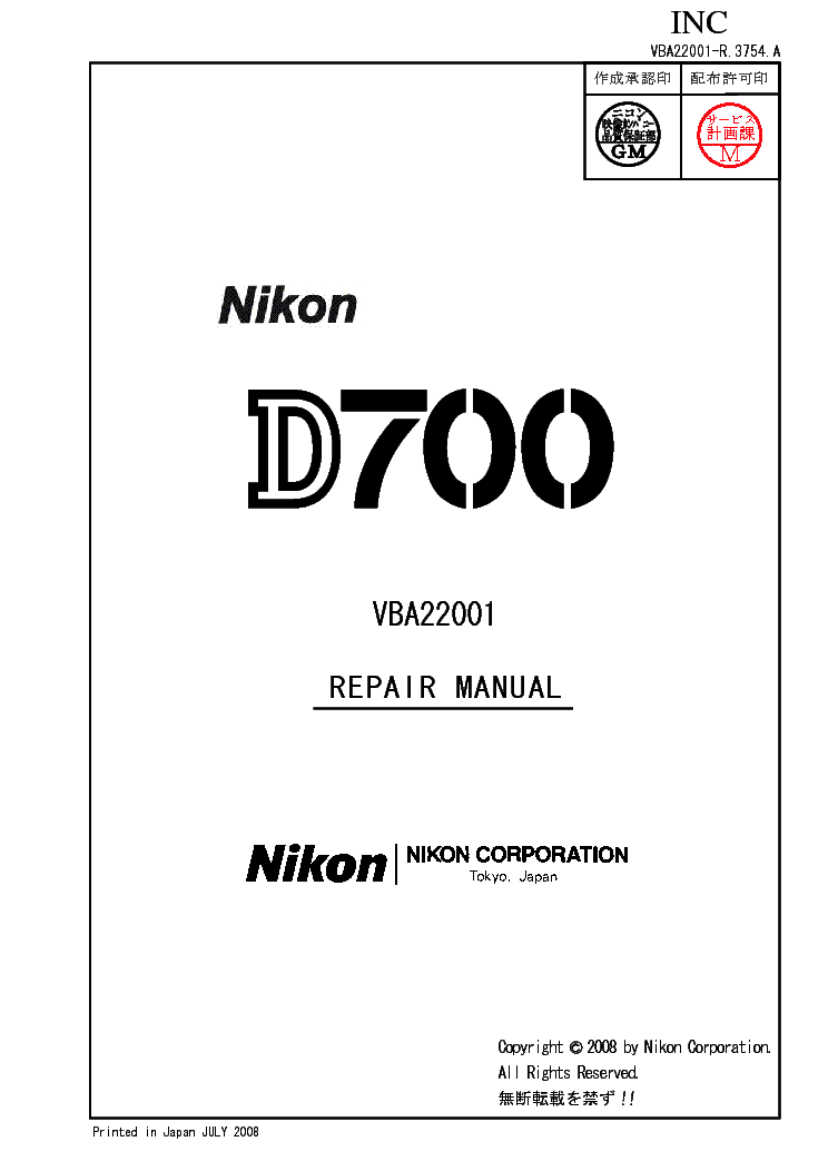 Nikon d7000 book guide manual download tutorial how to instruction.