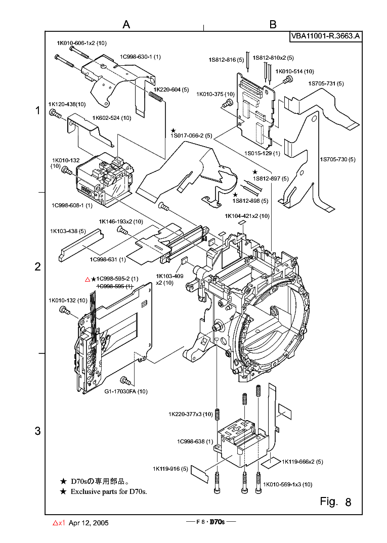 NIKON D70S PARTS REV-PAGE service manual (1st page)