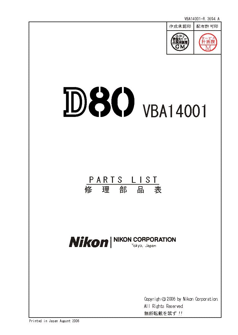nikon d80 parts list service manual download schematics eeprom rh elektrotanya com nikon d80 owners manual pdf Nikon D80 Battery Charger