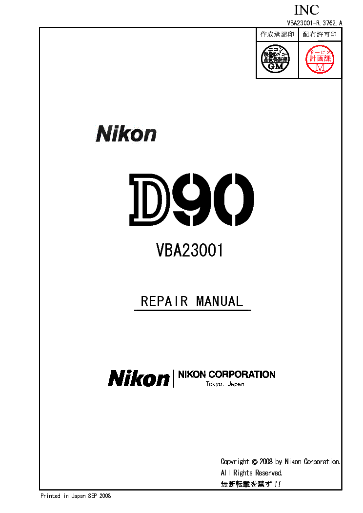 nikon d90 sm service manual download schematics eeprom repair rh elektrotanya com d 90 manual d900 manual