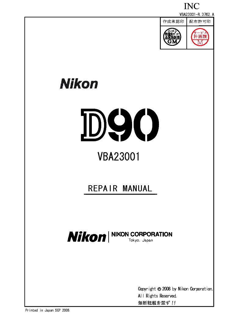 NIKON D90 SM service manual