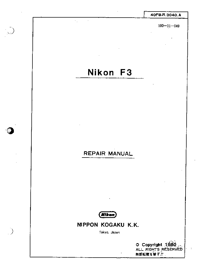nikon coolpix 4500 parts list service manual download schematics rh elektrotanya com nikon f100 repair manual Nikon EM