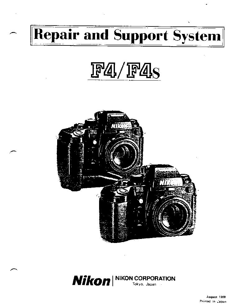 nikon d700 service manual download schematics eeprom repair info rh elektrotanya com nikon d700 repair manual pdf nikon d700 service manual pdf download