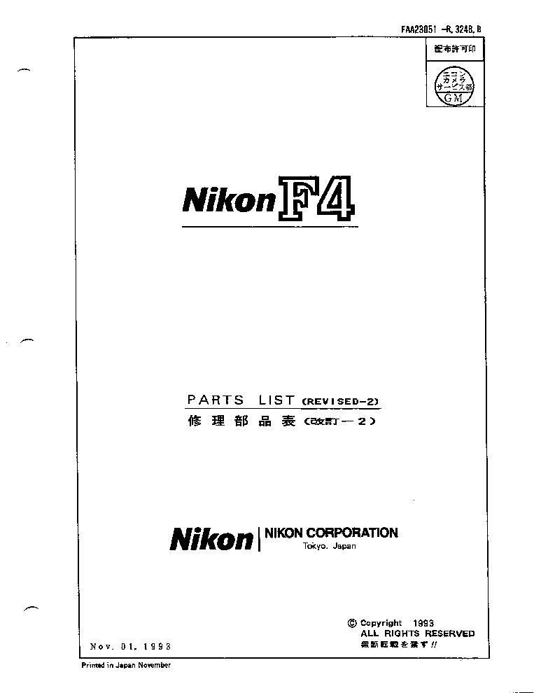 nikon f4 parts list service manual download schematics eeprom rh elektrotanya com service manual siltronix 80 service manual lt16002