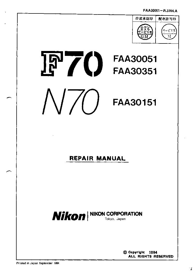 NIKON F70 N70 REPAIR-MANUAL 1 service manual (1st page)
