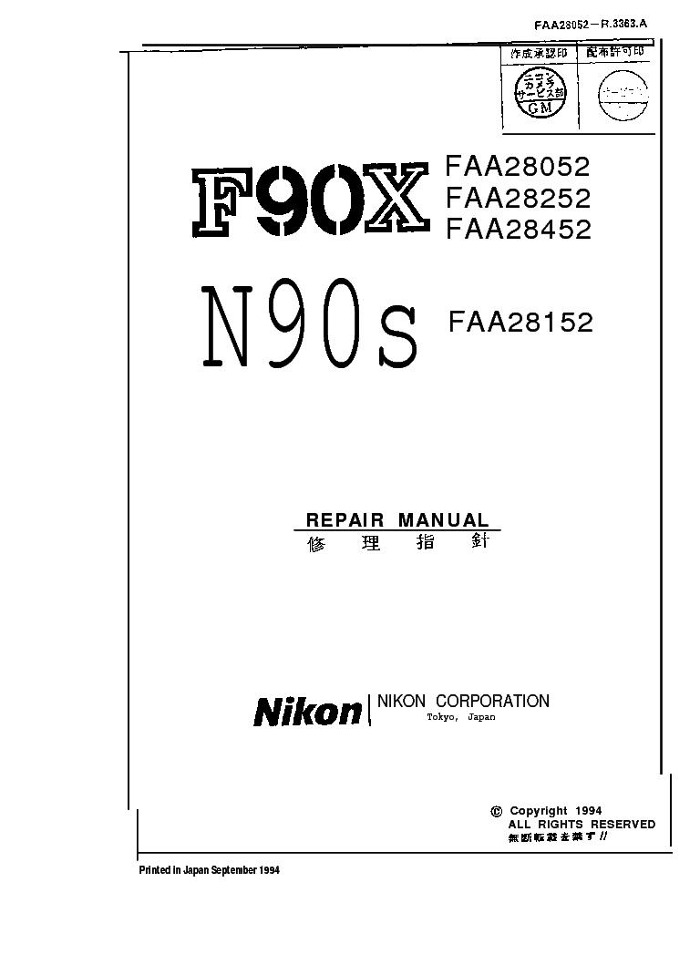 nikon f90x n90s repair service manual download schematics eeprom rh elektrotanya com nikon d80 manual download nikon d80 manual mode