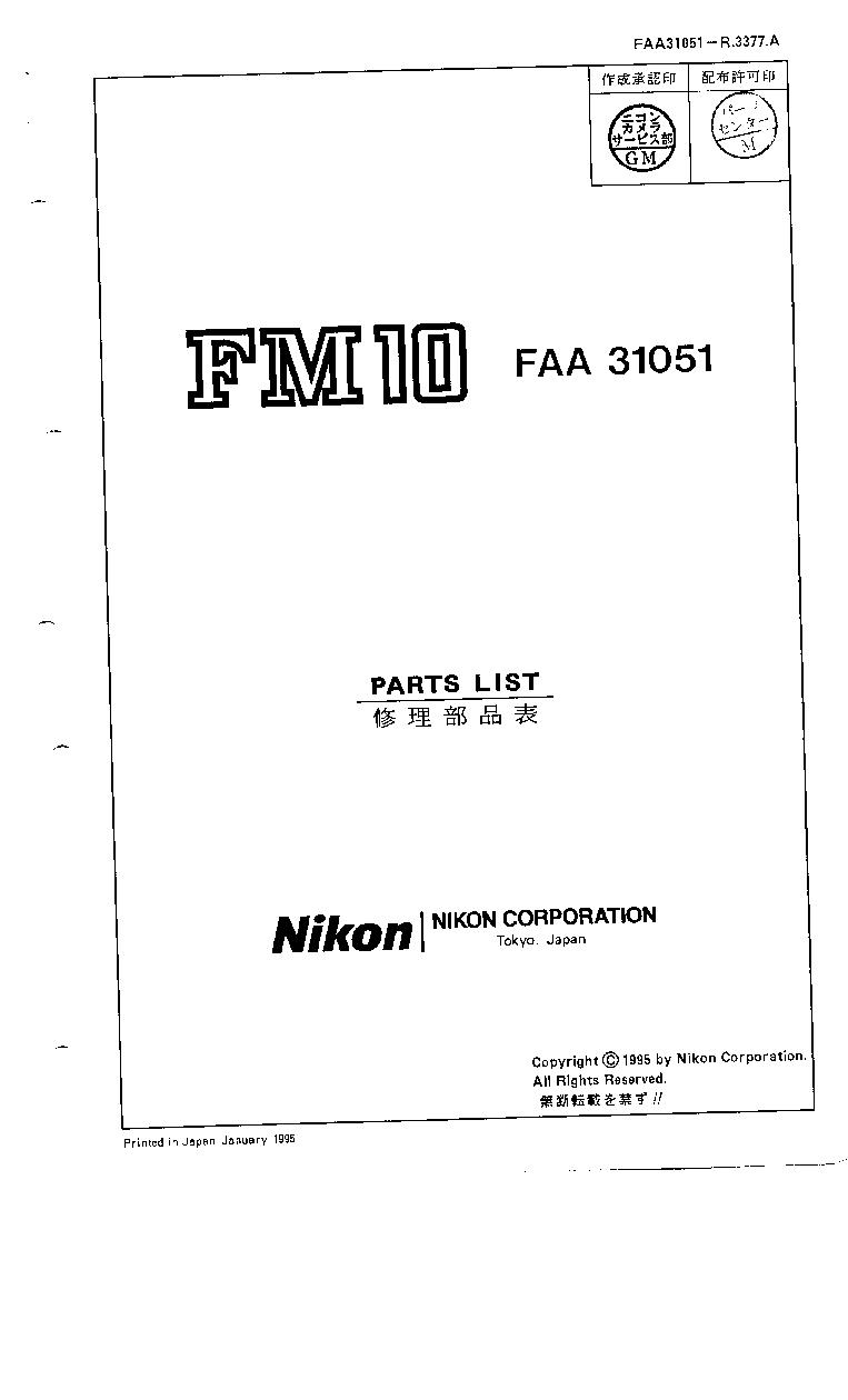 NIKON FM10 REPAIR service manual (1st page)