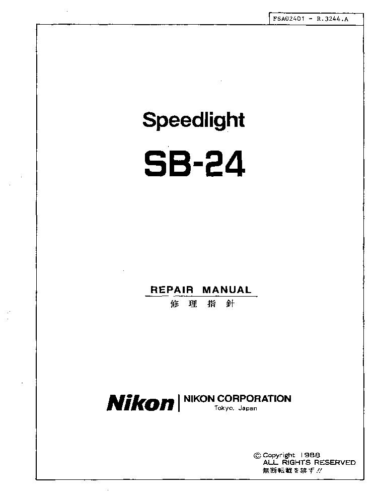 Nikon sb-30 flash instruction manual, nikon r1c1user manual, pdf.