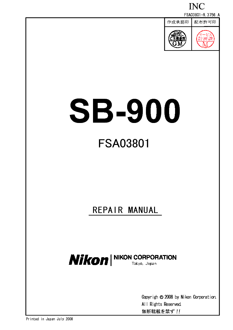nikon sb 900 repair manual service manual download schematics rh elektrotanya com nikon sb900 guide number chart Nikon 18-200