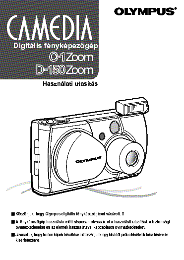 olympus e m5 manual pdf