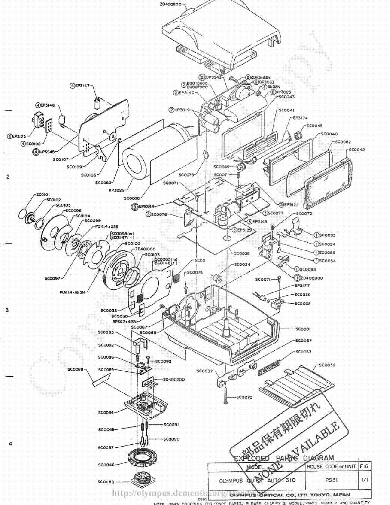 olympus c-460 zoom инструкция