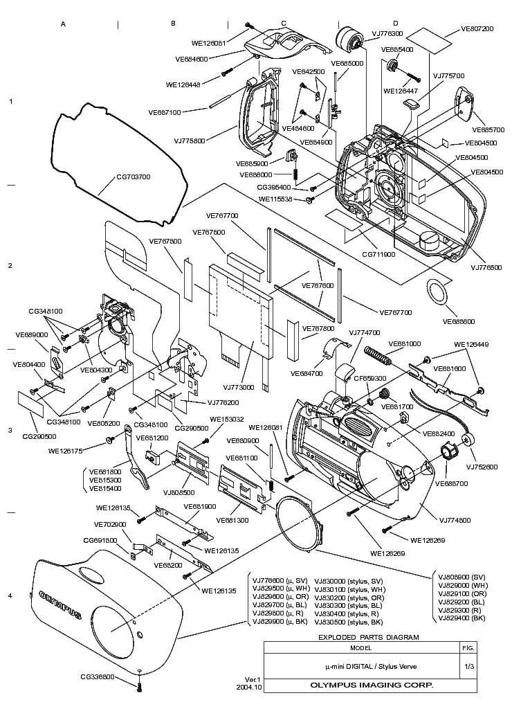 olympus verve parts list service manual download schematics eeprom rh elektrotanya com olympus xa service manual olympus xa2 owners manual