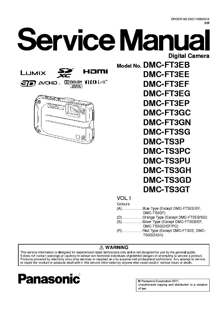 panasonic dmc ft3 dmc ts3 service manual download schematics rh elektrotanya com panasonic lumix dmc-ft3 + ts3 series service manual & repair guide panasonic lumix dmc-ts3 manual