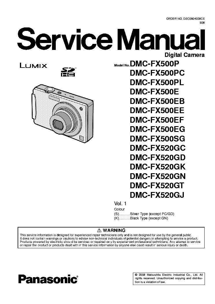 Panasonic lumix dmc-fx500 operating instructions manual pdf download.