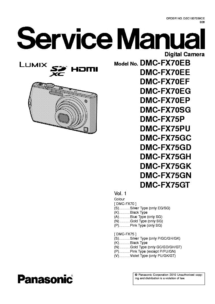 Panasonic lz5 инструкция скачать