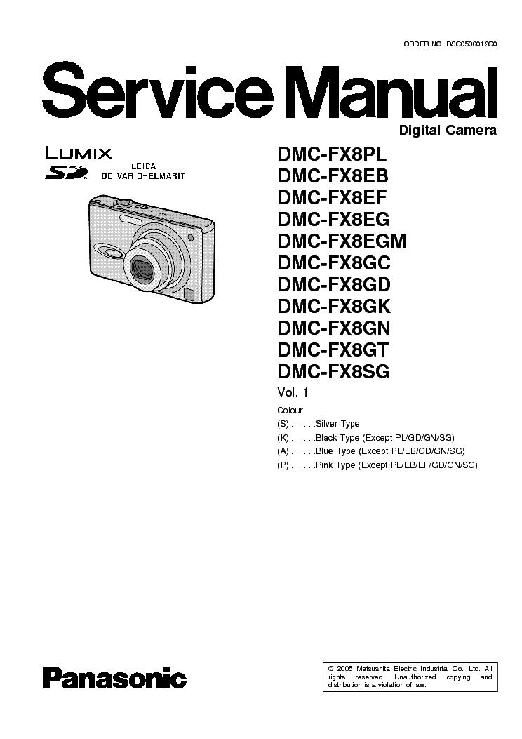 panasonic dmc fx8 service manual download schematics eeprom rh elektrotanya com Service ManualsOnline Service ManualsOnline
