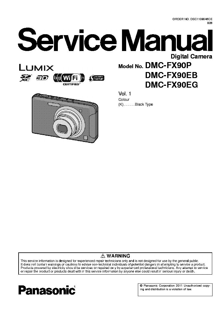 panasonic lumix dmc tz2 xx tz3 xx sm service manual download rh elektrotanya com Panasonic DMC TZ2 Le Mans Alfa Romeo TZ2