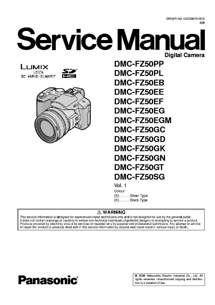 panasonic dmc fz50 service manual download schematics eeprom rh elektrotanya com Manual Panasonic DMC TZ2 Panasonic Lumix DMC TZ2