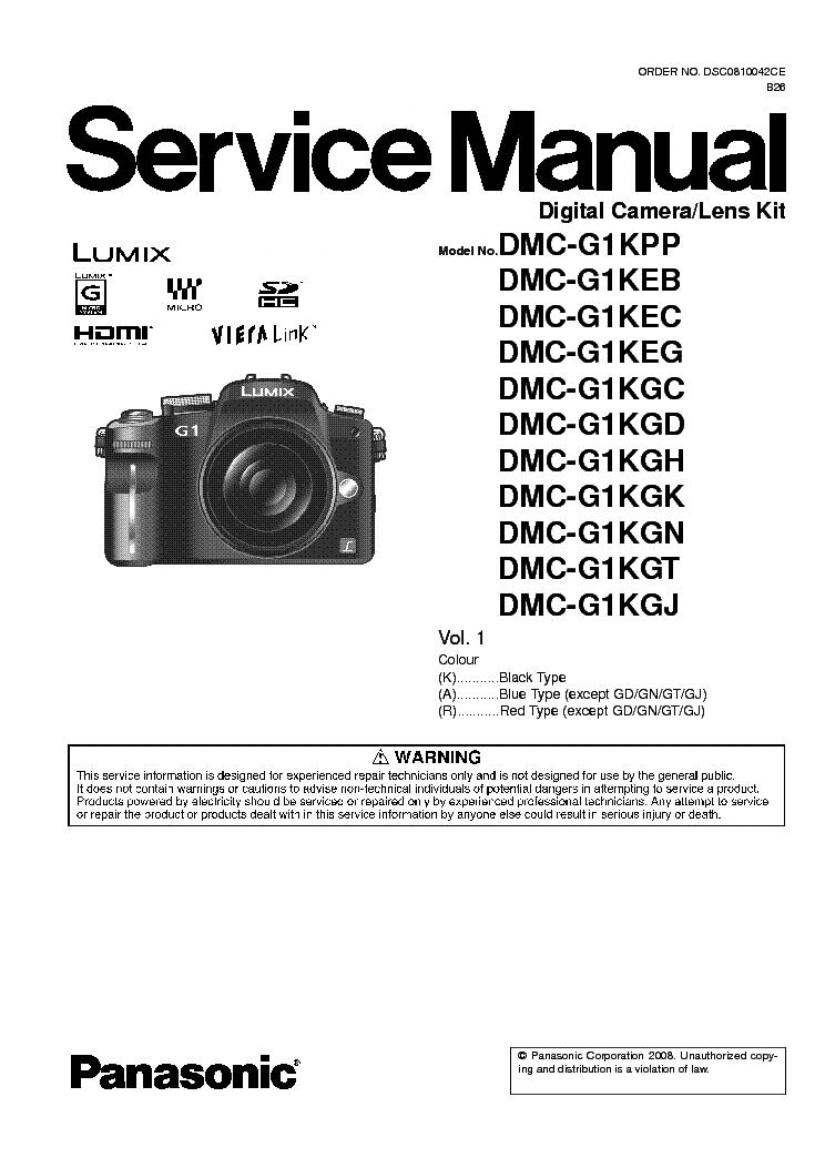 panasonic dmc g1 service manual download schematics eeprom repair rh elektrotanya com 12H802 Manual Service Manuals