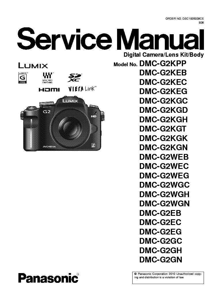 panasonic dmc g2 xx sm service manual download schematics eeprom rh elektrotanya com Panasonic Product Manuals Panasonic Product Manuals