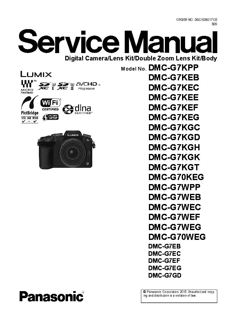 G70 Service Manual