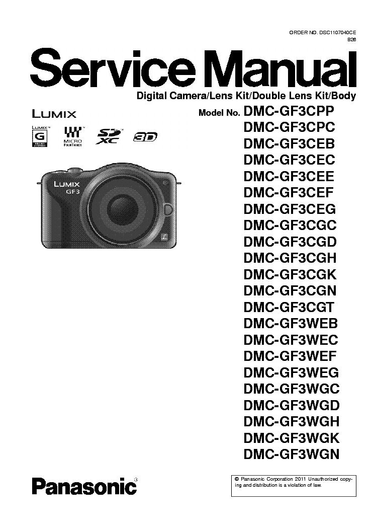 panasonic dmc fx3 service manual download schematics eeprom rh elektrotanya com FX3 International FX3 Bike