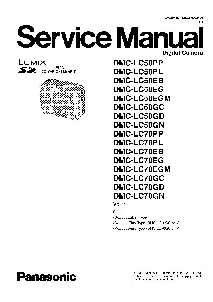panasonic dmc fz18 service manual download schematics eeprom rh elektrotanya com Panasonic DMC FZ18 Battery Charger Dmc- Fz20