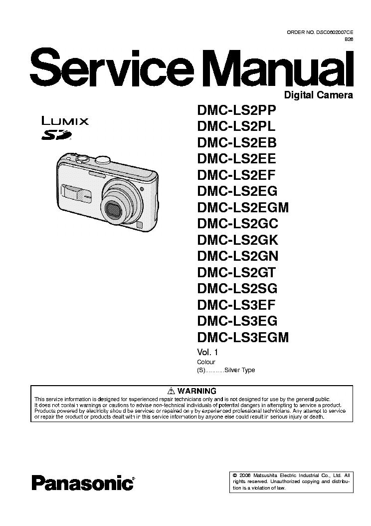LS60 MANUEL TÉLÉCHARGER LUMIX