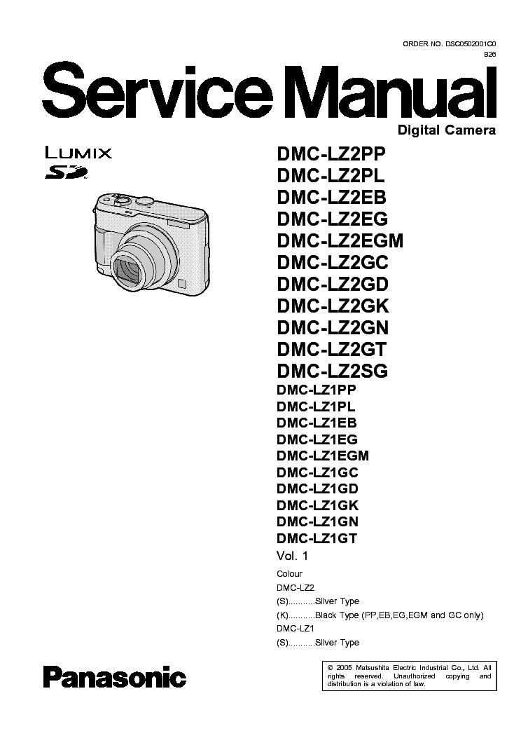 panasonic dmc lz2 xx lz1 xx sm service manual download schematics rh elektrotanya com 24X Panasonic Lumix DMC Panasonic Lumix DMC GX7