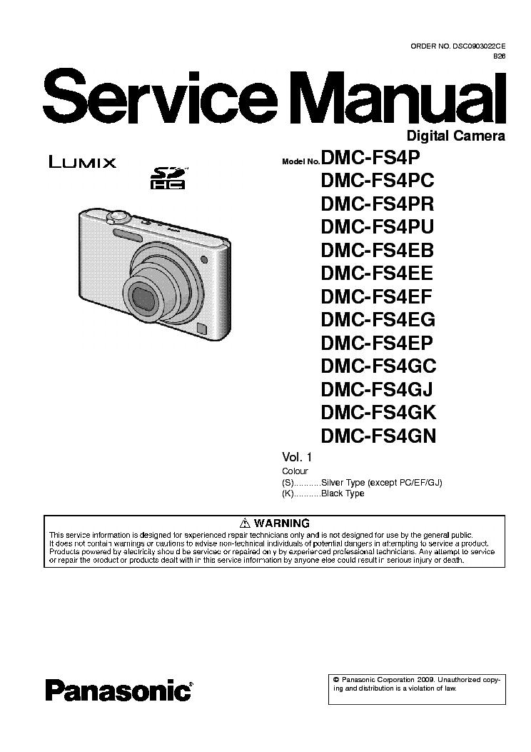 Panasonic kx-mb2030 драйвер сканер