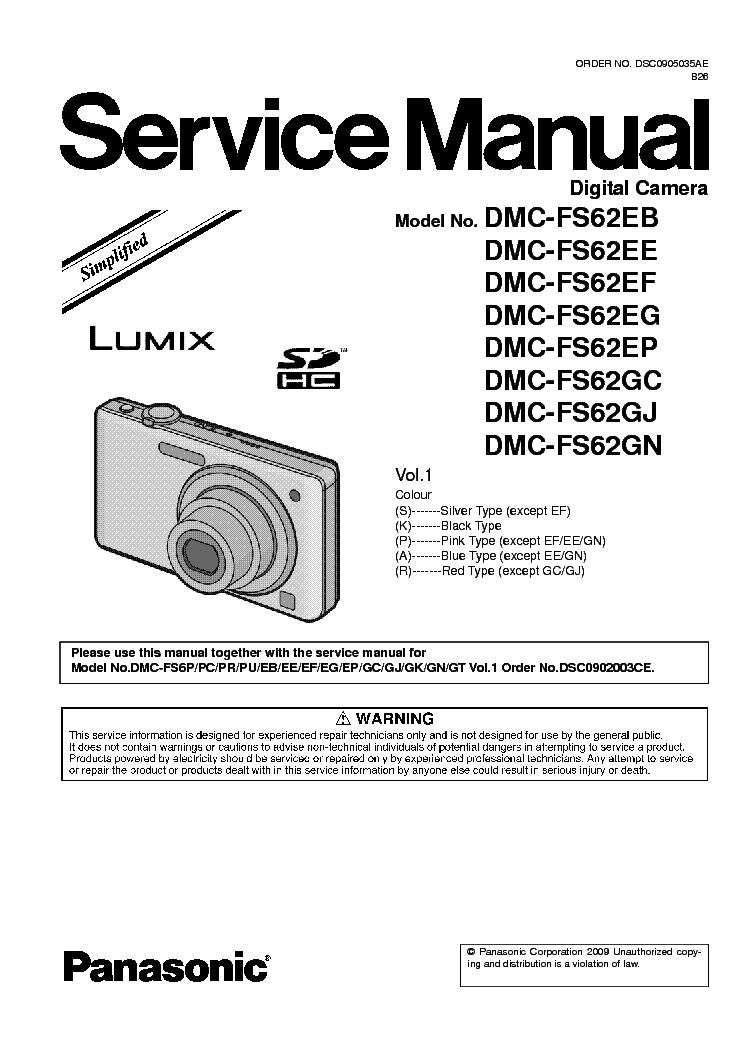 panasonic lumix dmc fx3 xx sm service manual download schematics rh elektrotanya com FX3 International Fuee FX3