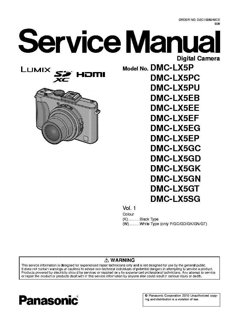 panasonic lumix dmc lx5 sm service manual download schematics rh elektrotanya com Panasonic Lumix DMC-G3K Panasonic Lumix DMC LX5 Manual
