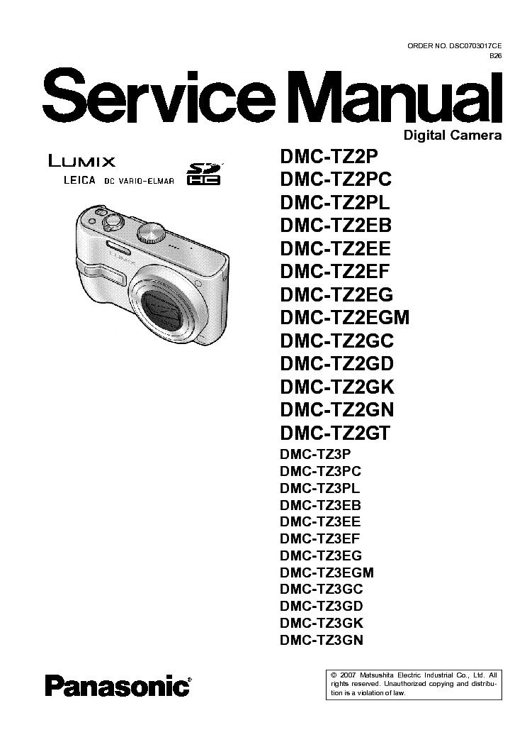 panasonic lumix dmc tz2 xx tz3 xx sm service manual download rh elektrotanya com Panasonic DMC- TZ5 Panasonic DMC TZ3 Manual