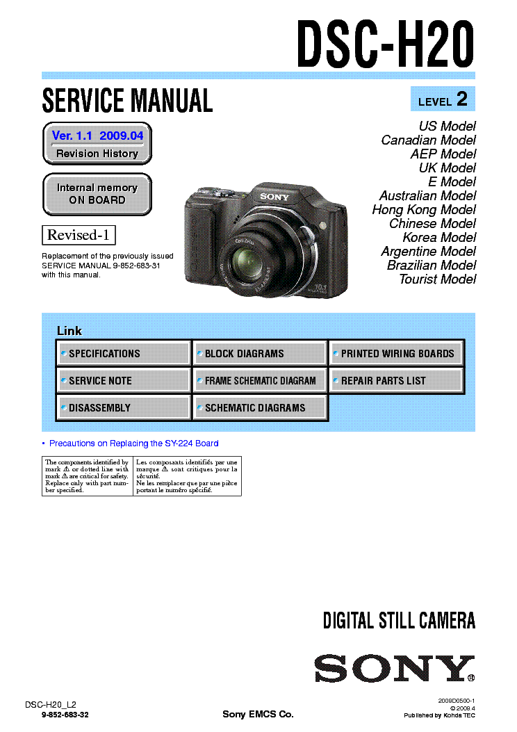 SONY DSC-H20 LEVEL2 VER1.1 service manual