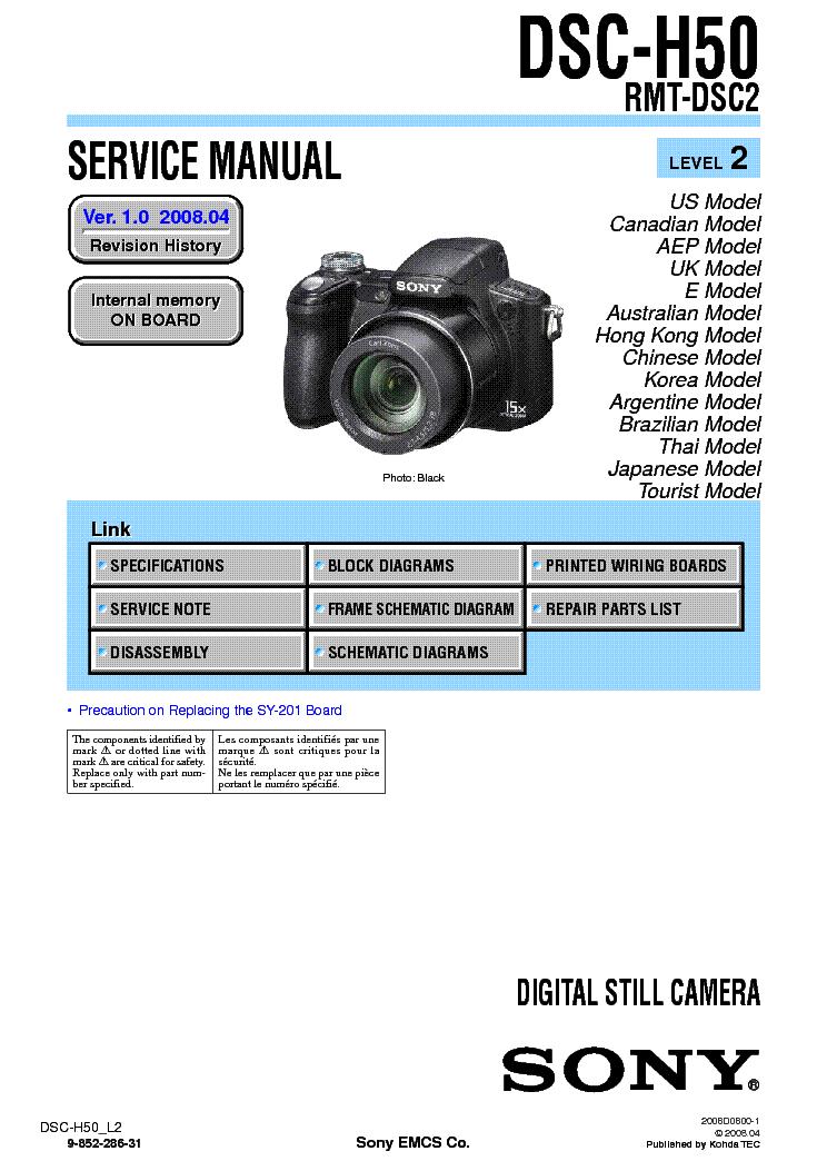 sony dsc h50 manual various owner manual guide u2022 rh justk co sony camera owner manual sony digital camera owners manuals