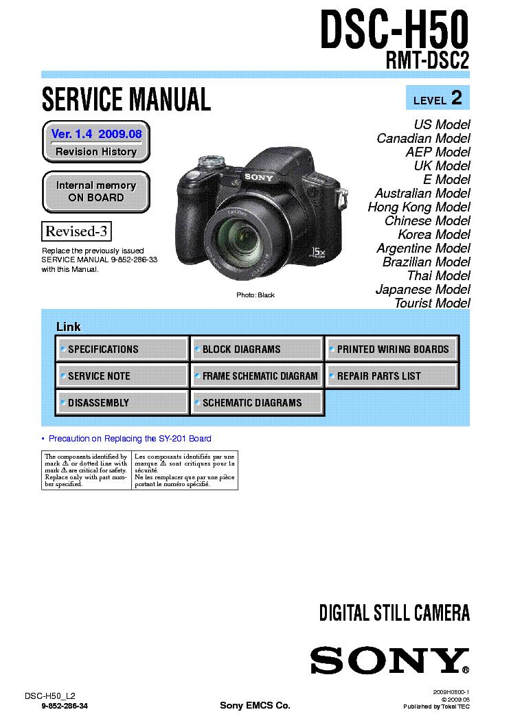sony dsc h50 rmt dsc2 ver 1 4 level 2 rev 3 sm service manual rh elektrotanya com Sony Cyber-shot DSC-H50 Photography Samples Sony Cyber-shot DSC-H50 Photography Samples
