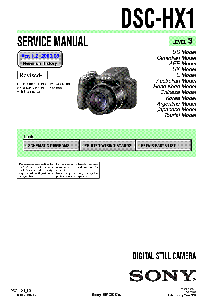 sony dsc hx1 level 3 ver 1 2 sm service manual download schematics rh elektrotanya com Sony Cyber-shot Charger Sony Cyber-shot DSC-H200