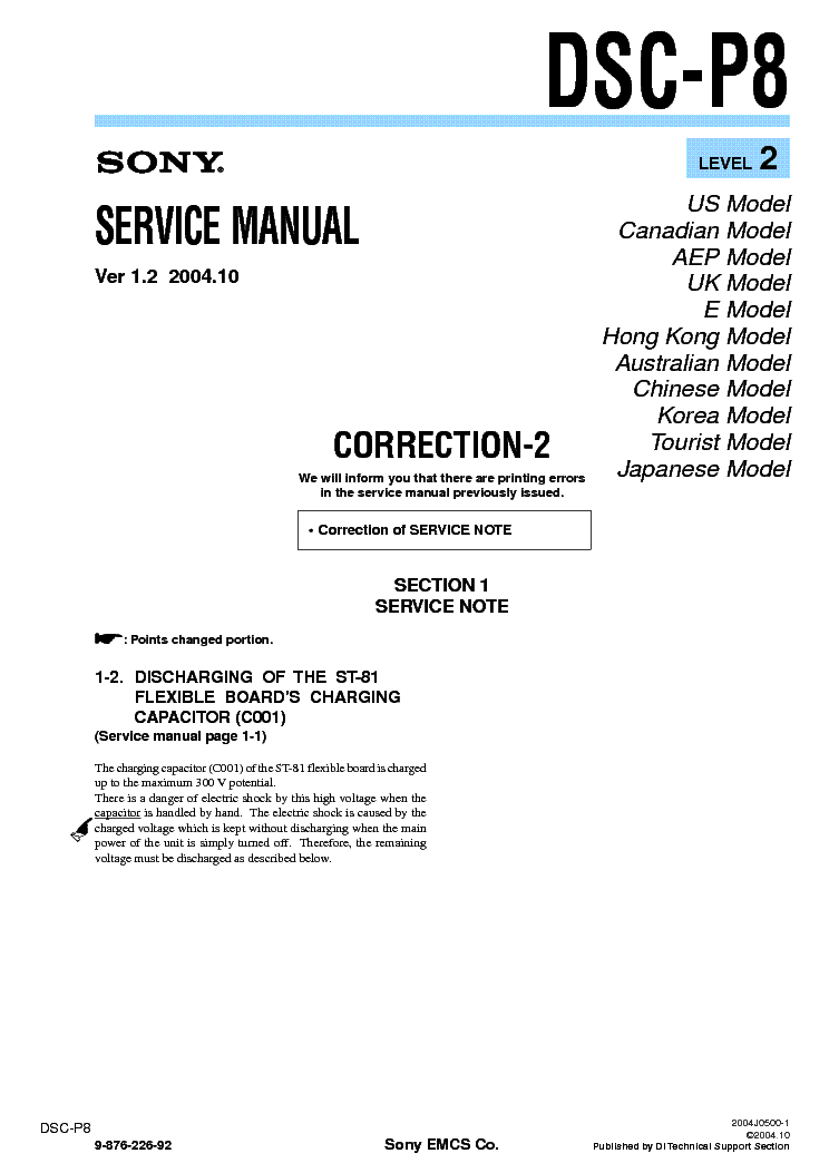 SONY DSC-P8 CORR LEVEL-2 VER-1.2 service manual (1st page)