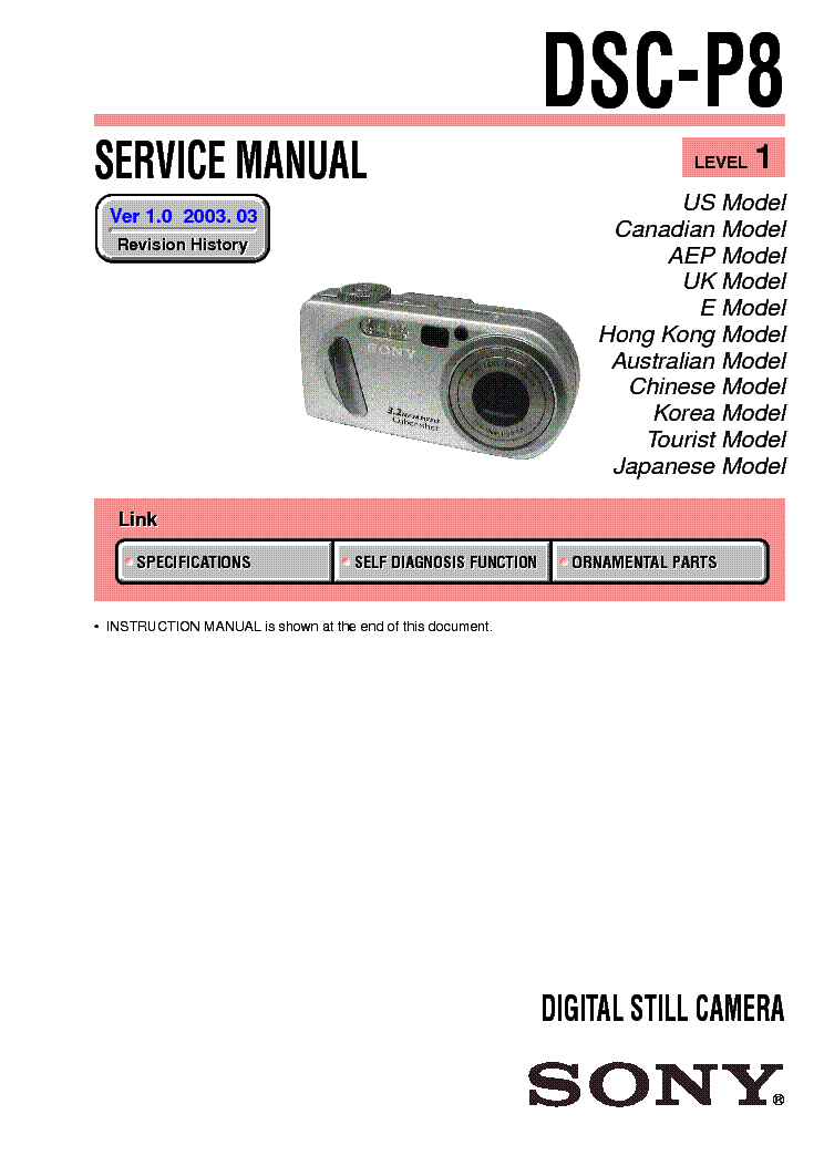 SONY DSC-P8 LEVEL-1 VER-1.0 service manual (1st page)