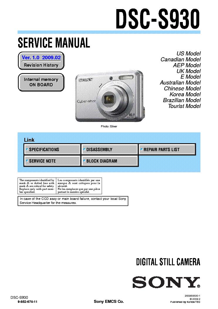 sony dsc s930 инструкция